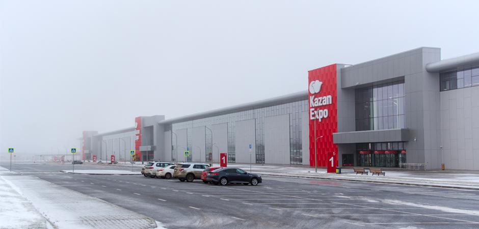 Международный выставочный центр Казань Экспо